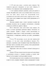 http://s5.uploads.ru/t/JdTts.jpg