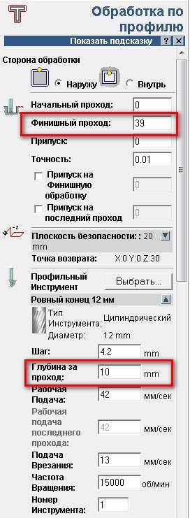http://s5.uploads.ru/t/Ji4uO.jpg