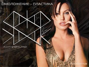 http://s5.uploads.ru/t/JlrAv.jpg