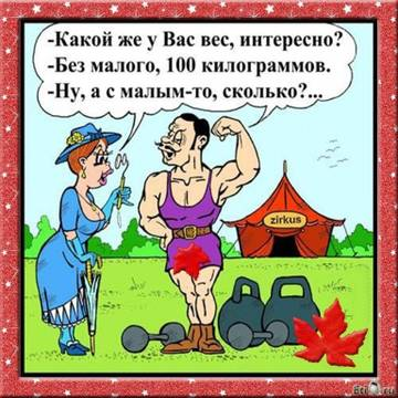 http://s5.uploads.ru/t/Juz3s.jpg