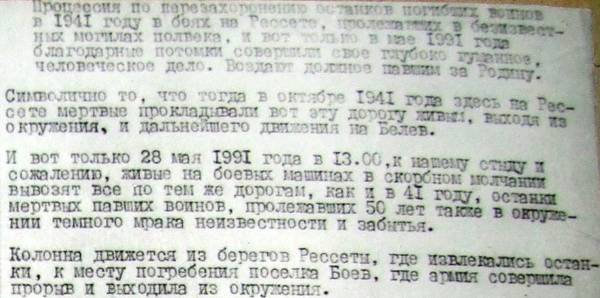 http://s5.uploads.ru/t/JxN1H.jpg