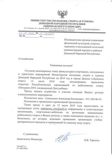 http://s5.uploads.ru/t/JzsAt.jpg