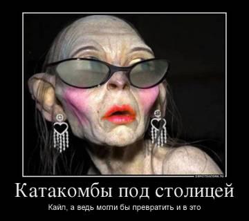 http://s5.uploads.ru/t/KEmuh.jpg
