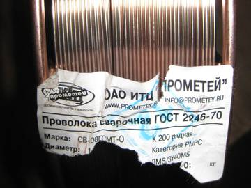 http://s5.uploads.ru/t/KNTFW.jpg