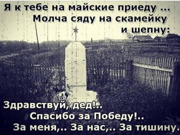 http://s5.uploads.ru/t/LAhGT.jpg