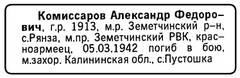 http://s5.uploads.ru/t/LBUmO.jpg