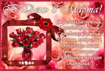 http://s5.uploads.ru/t/LFrhu.jpg