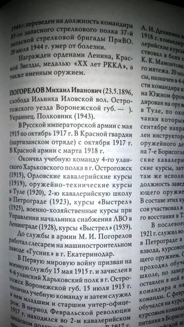 http://s5.uploads.ru/t/LZTeN.jpg