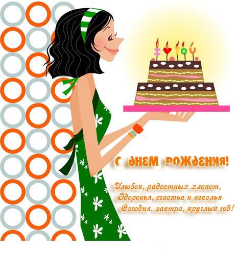 http://s5.uploads.ru/t/LewxC.jpg