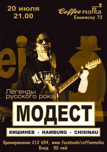 http://s5.uploads.ru/t/LfGFr.jpg