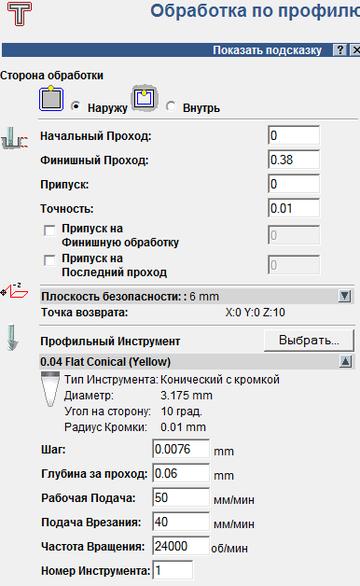 http://s5.uploads.ru/t/LoGMa.png