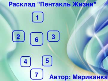 http://s5.uploads.ru/t/M1dOr.jpg