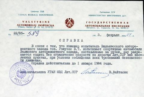 http://s5.uploads.ru/t/M8z1v.jpg