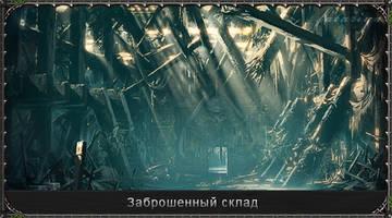 http://s5.uploads.ru/t/MAS9E.jpg