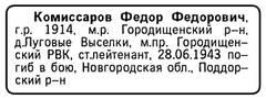 http://s5.uploads.ru/t/MKmUR.jpg