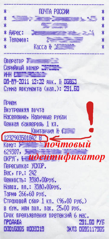 http://s5.uploads.ru/t/NEYCg.jpg