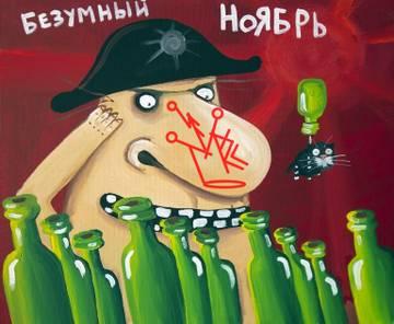 http://s5.uploads.ru/t/NEYkx.jpg
