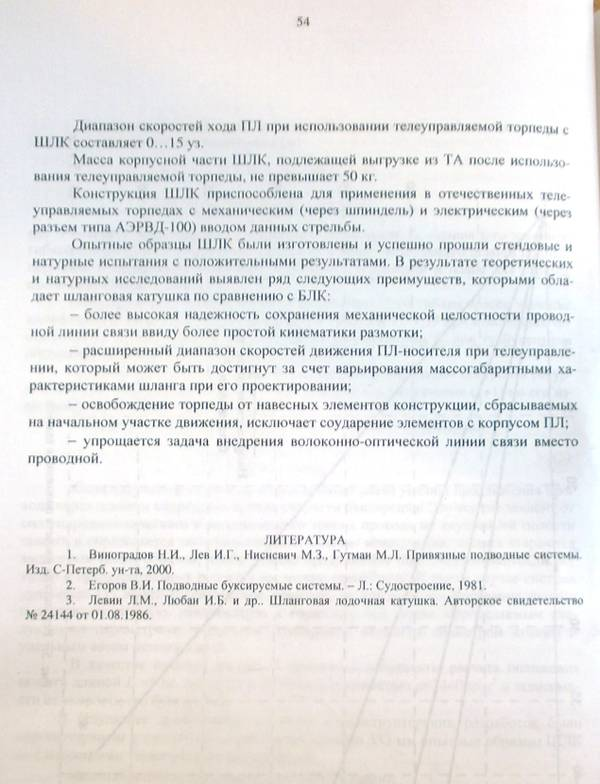 http://s5.uploads.ru/t/NEbF2.jpg