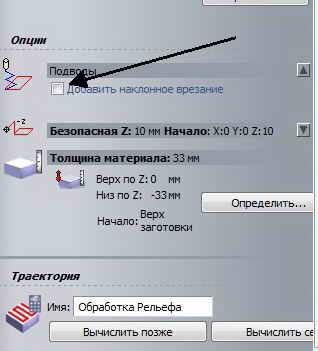 http://s5.uploads.ru/t/NEunw.jpg