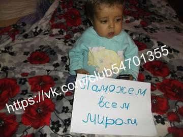http://s5.uploads.ru/t/NFxbq.jpg
