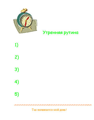 http://s5.uploads.ru/t/NKjUB.jpg
