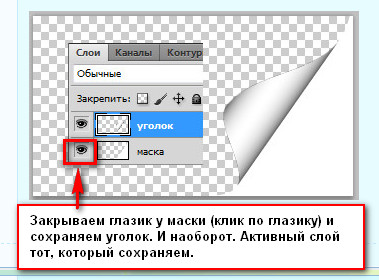 http://s5.uploads.ru/t/NL50y.jpg