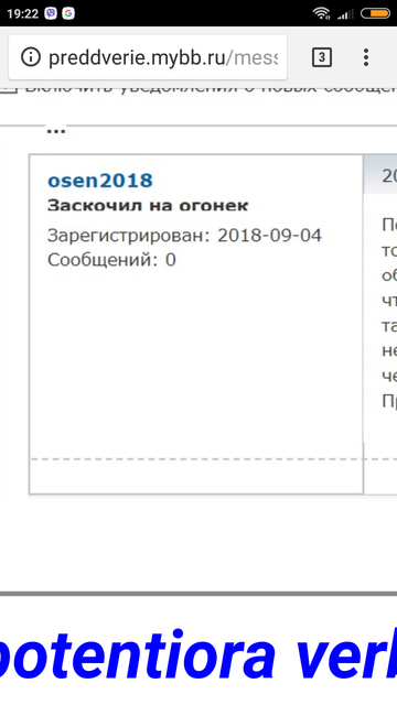 http://s5.uploads.ru/t/NLSwg.png