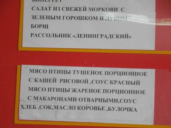 http://s5.uploads.ru/t/NQlpE.jpg