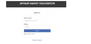 http://s5.uploads.ru/t/NT7JI.png