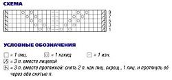 http://s5.uploads.ru/t/NTBgP.jpg