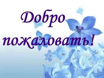http://s5.uploads.ru/t/NVcrq.jpg
