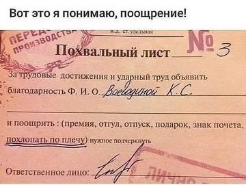 http://s5.uploads.ru/t/NX9Um.jpg