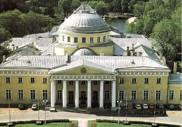 Учредительное Собрание - государственная организация.