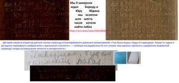 http://s5.uploads.ru/t/Nelka.jpg