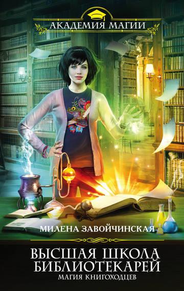 http://s5.uploads.ru/t/O8Jyl.jpg