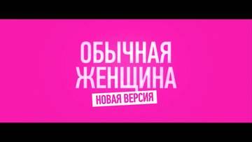 http://s5.uploads.ru/t/OgBN7.jpg