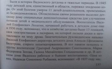 http://s5.uploads.ru/t/OiLDb.png