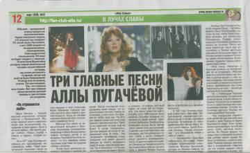 http://s5.uploads.ru/t/PE9tn.jpg