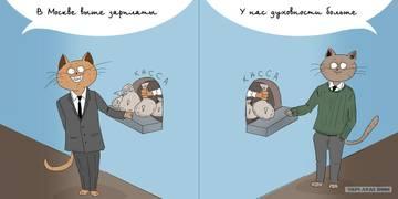 http://s5.uploads.ru/t/PIzbd.jpg