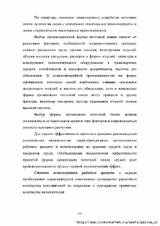 http://s5.uploads.ru/t/PNaAX.jpg