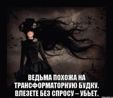 http://s5.uploads.ru/t/PObQW.jpg