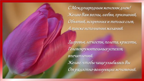 http://s5.uploads.ru/t/Q2GsT.png