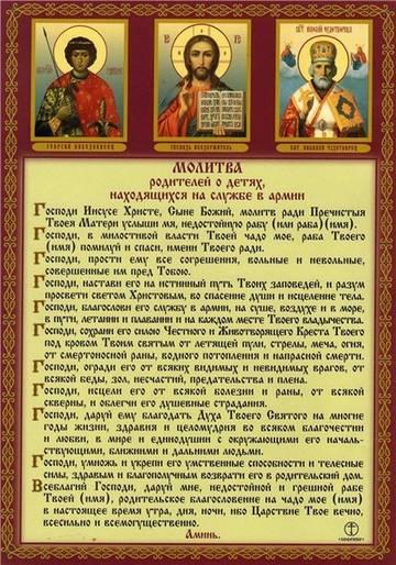 http://s5.uploads.ru/t/QBl7F.jpg