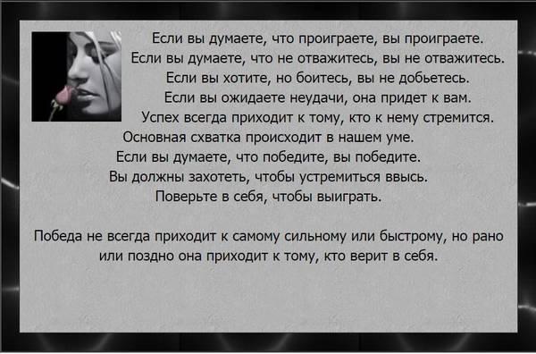 http://s5.uploads.ru/t/QGLwg.jpg