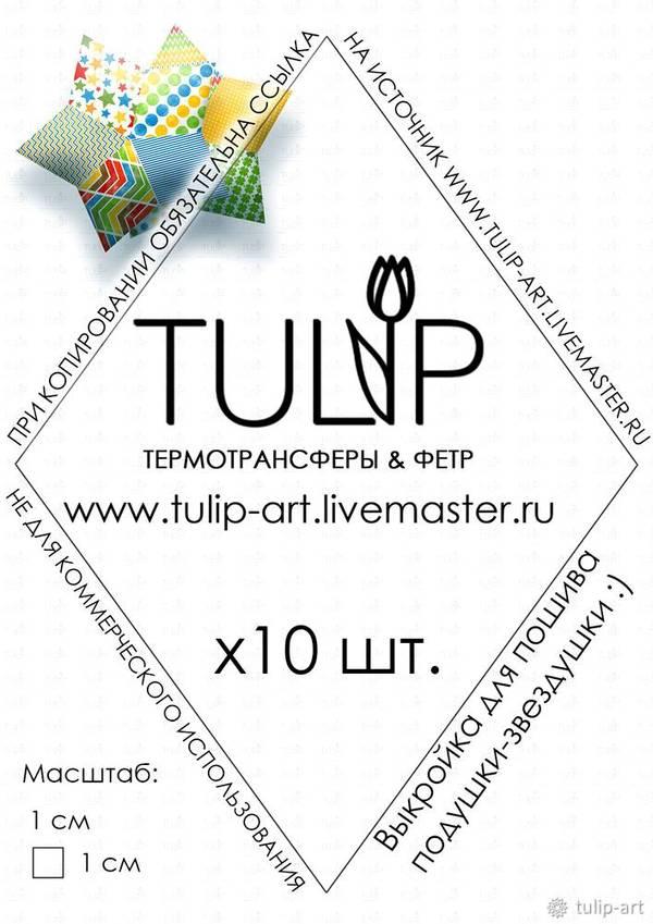 http://s5.uploads.ru/t/QRJo0.jpg