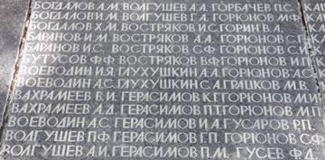 http://s5.uploads.ru/t/QTbAF.jpg