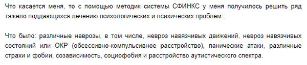 http://s5.uploads.ru/t/QU1kD.png