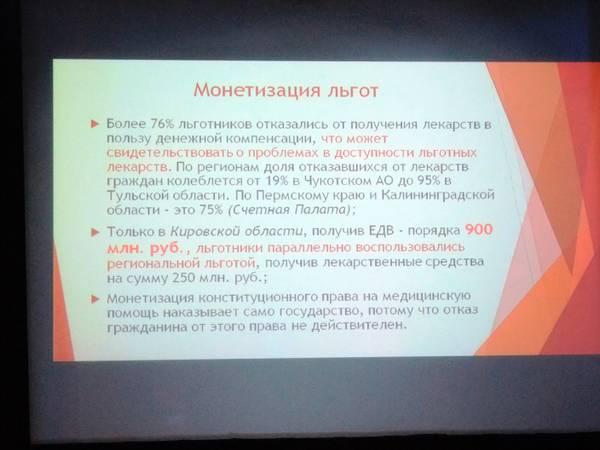 http://s5.uploads.ru/t/QWCeA.jpg