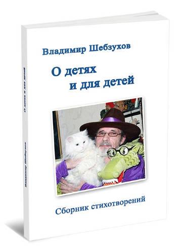 http://s5.uploads.ru/t/QYjqG.jpg