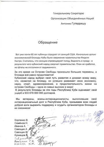 http://s5.uploads.ru/t/QcVXG.jpg